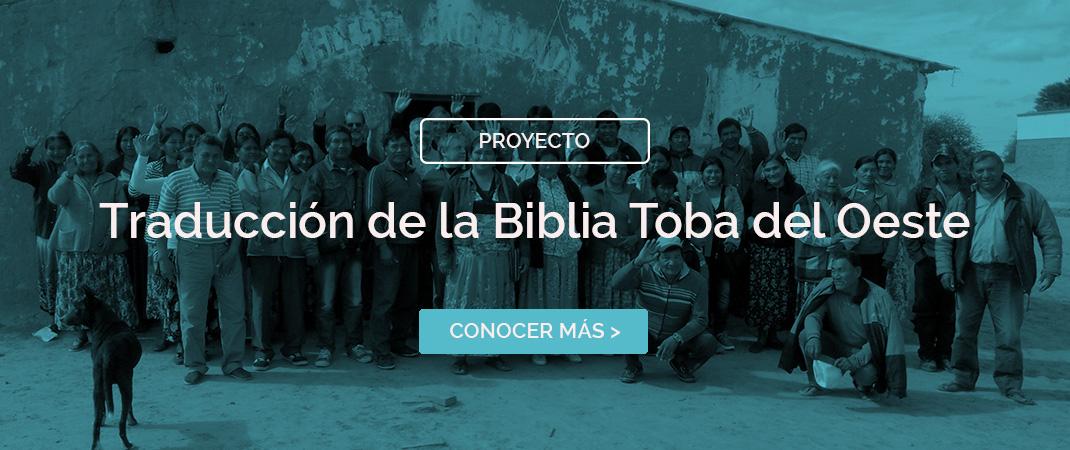 ph_toba