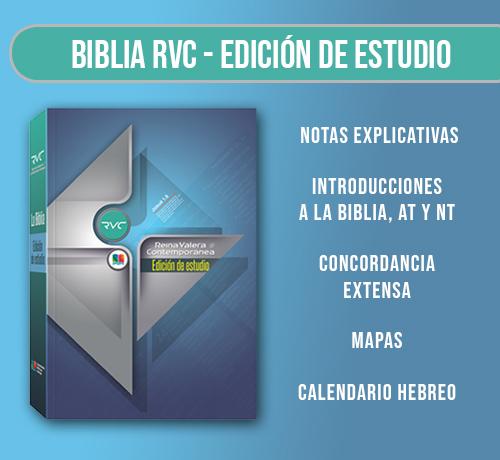 RVC Edición de estudio web